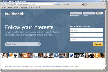 Twitterの偽ページ(フィッシング詐欺サイト) - URLアドレスが明らかに異なるのに注目!