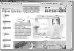 ハッキングされウイルスを散布してる「●●● 求人サイト」