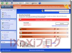 偽セキュリティソフト型ウイルス FakePAV系2