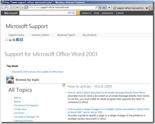 IEブラウザ上に表示された Microsoft Office のサポートページ???