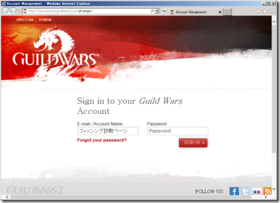 Account Management - Sign in to your Guild Wars Account