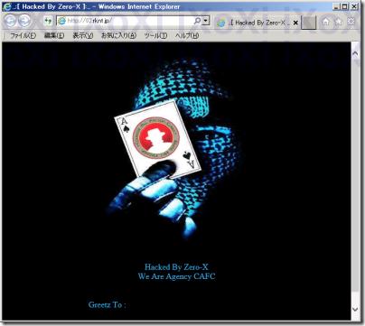 Hacked By Zero-X 02.rknt.jp